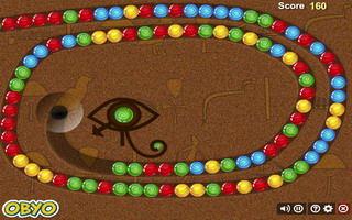 Зума Египет